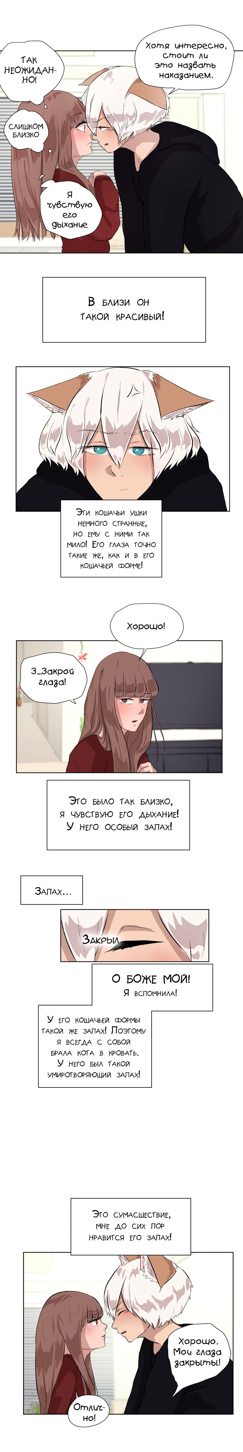 https://r1.ninemanga.com/comics/pic2/58/31802/319481/1488298011498.jpg Page 3