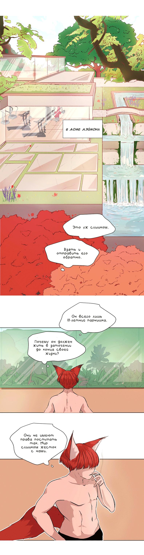 https://r1.ninemanga.com/comics/pic2/58/31802/324784/1494900344583.png Page 2