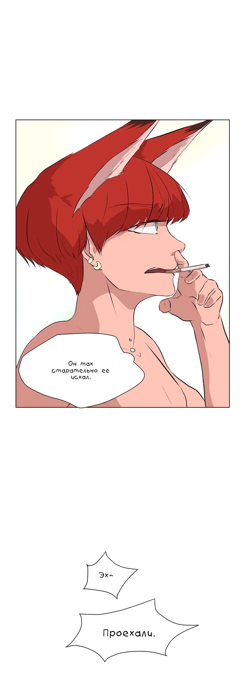 https://r1.ninemanga.com/comics/pic2/58/31802/324784/1494900347260.png Page 4