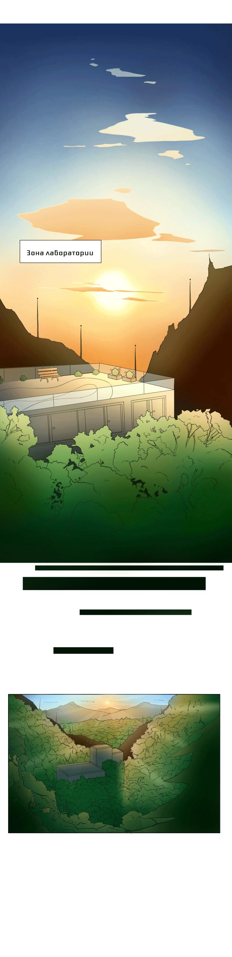 https://r1.ninemanga.com/comics/pic2/58/31802/324785/1494903937612.png Page 2