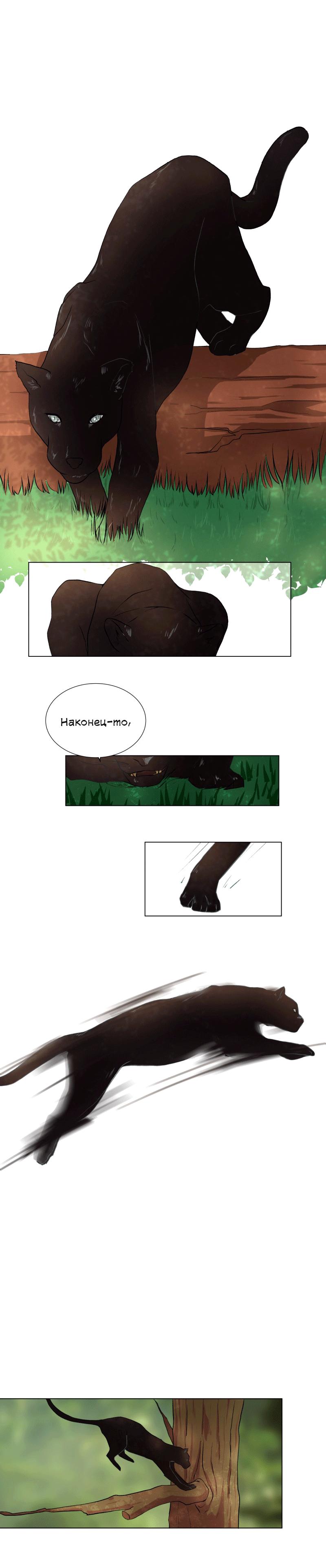 https://r1.ninemanga.com/comics/pic2/58/31802/324785/1494903938222.png Page 3