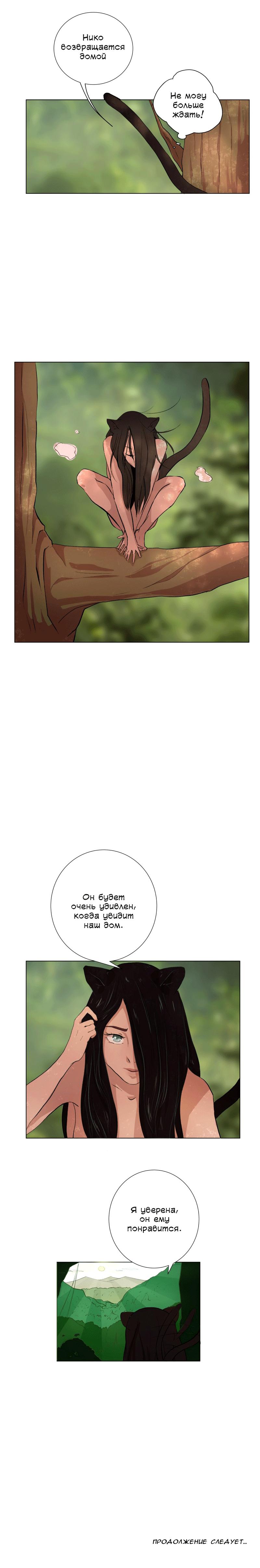 https://r1.ninemanga.com/comics/pic2/58/31802/324785/1494903939368.png Page 4