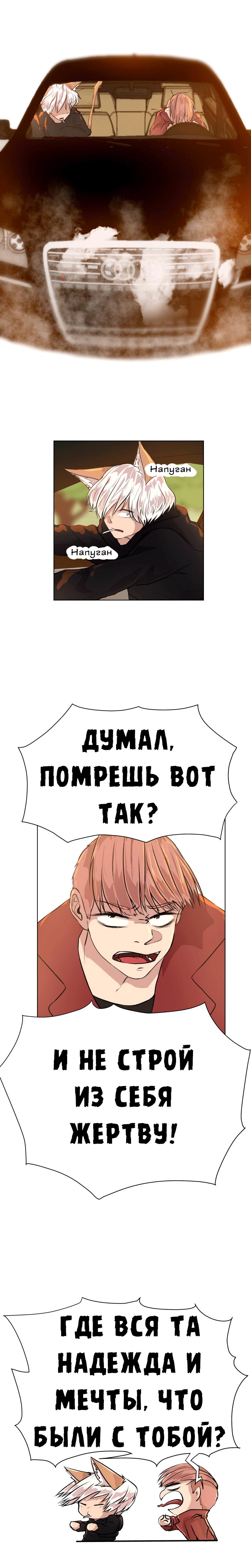 https://r1.ninemanga.com/comics/pic2/58/31802/326478/1497330304719.png Page 1