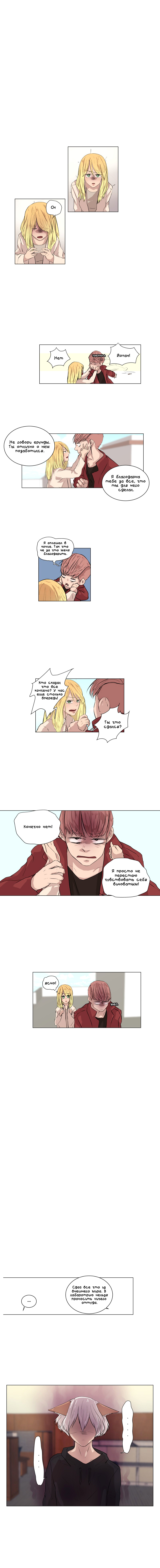 https://r1.ninemanga.com/comics/pic2/58/31802/332792/150401621117.jpg Page 2