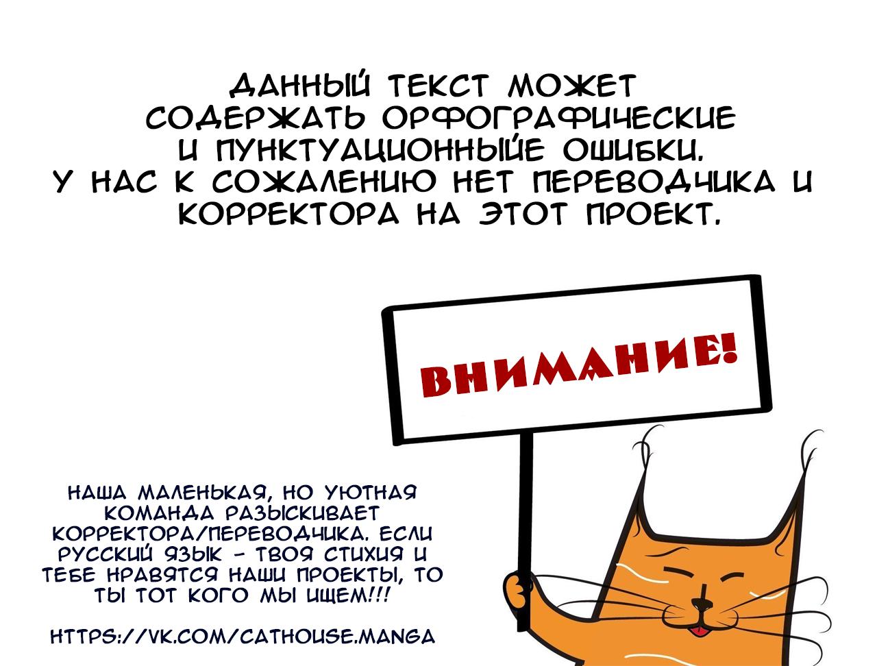 https://r1.ninemanga.com/comics/pic2/58/31802/416847/1533716825805.png Page 1