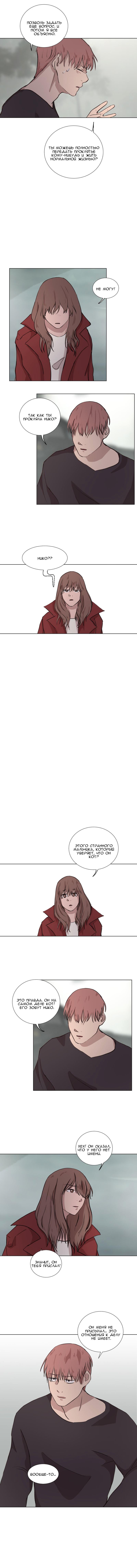 https://r1.ninemanga.com/comics/pic2/58/31802/416848/1533716850941.jpg Page 8
