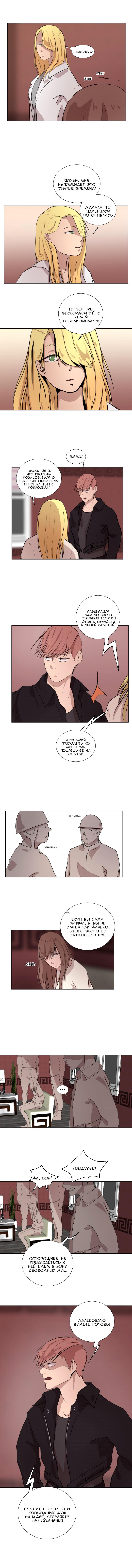 https://r1.ninemanga.com/comics/pic2/58/31802/416849/1533716865262.jpg Page 6