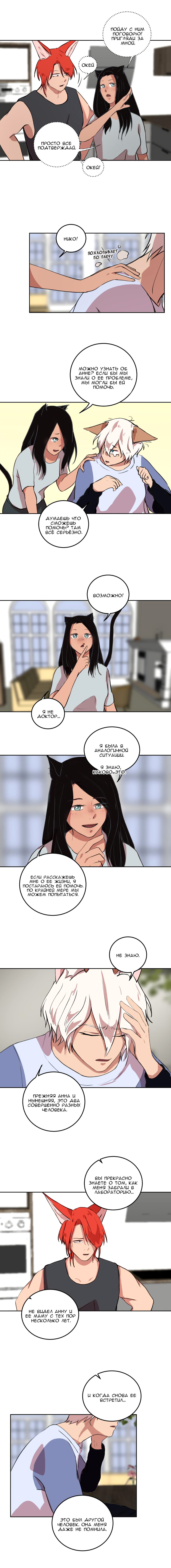 https://r1.ninemanga.com/comics/pic2/58/31802/416853/153371692227.jpg Page 4