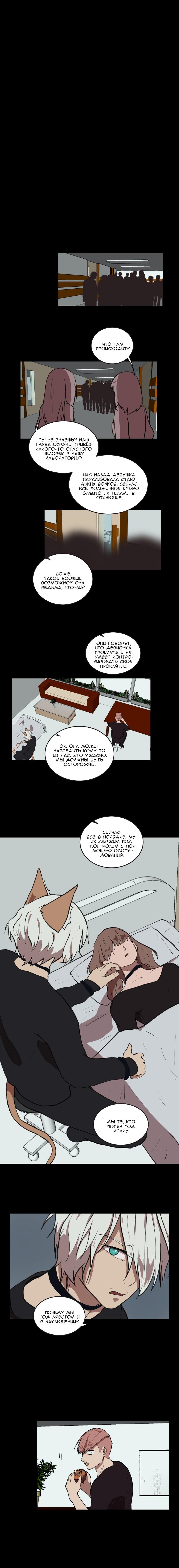 https://r1.ninemanga.com/comics/pic2/58/31802/416870/1533717150586.jpg Page 3