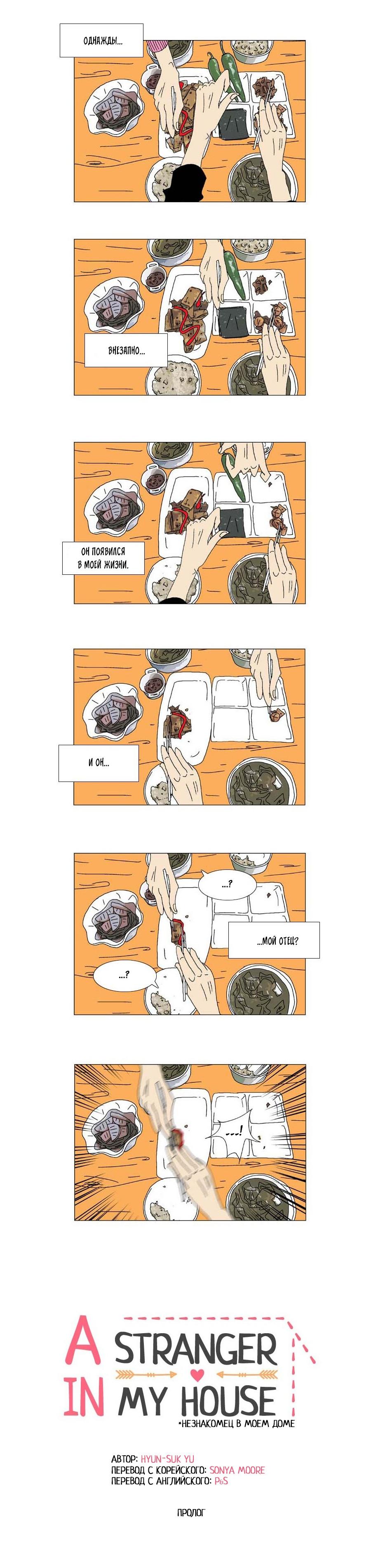 https://r1.ninemanga.com/comics/pic2/58/33594/389701/1515146980160.jpg Page 1