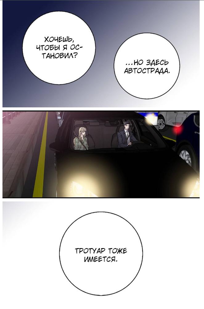 https://r1.ninemanga.com/comics/pic2/59/28667/414528/1529143596933.jpg Page 4