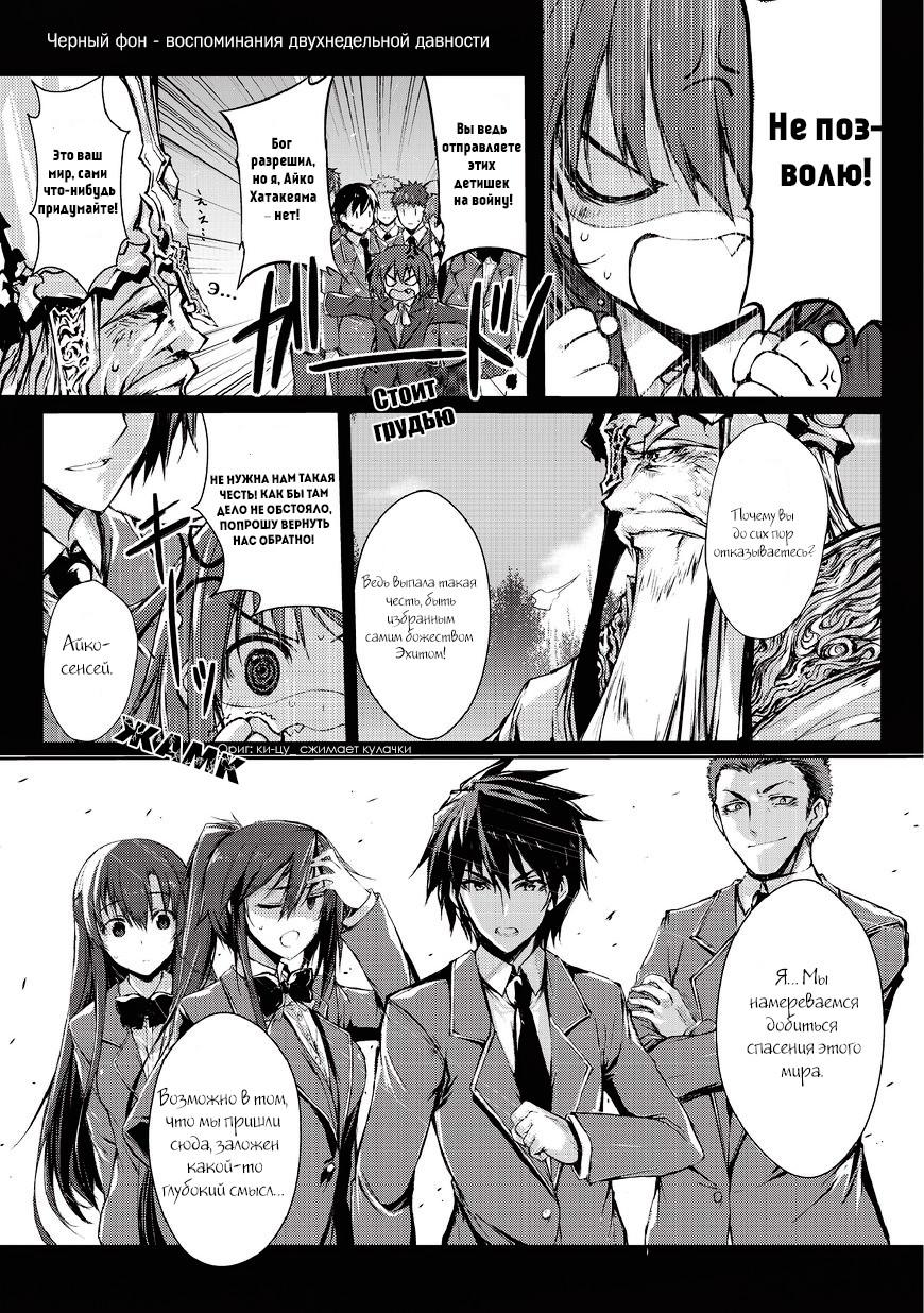 https://r1.ninemanga.com/comics/pic2/59/32507/324064/1493842462948.jpg Page 2