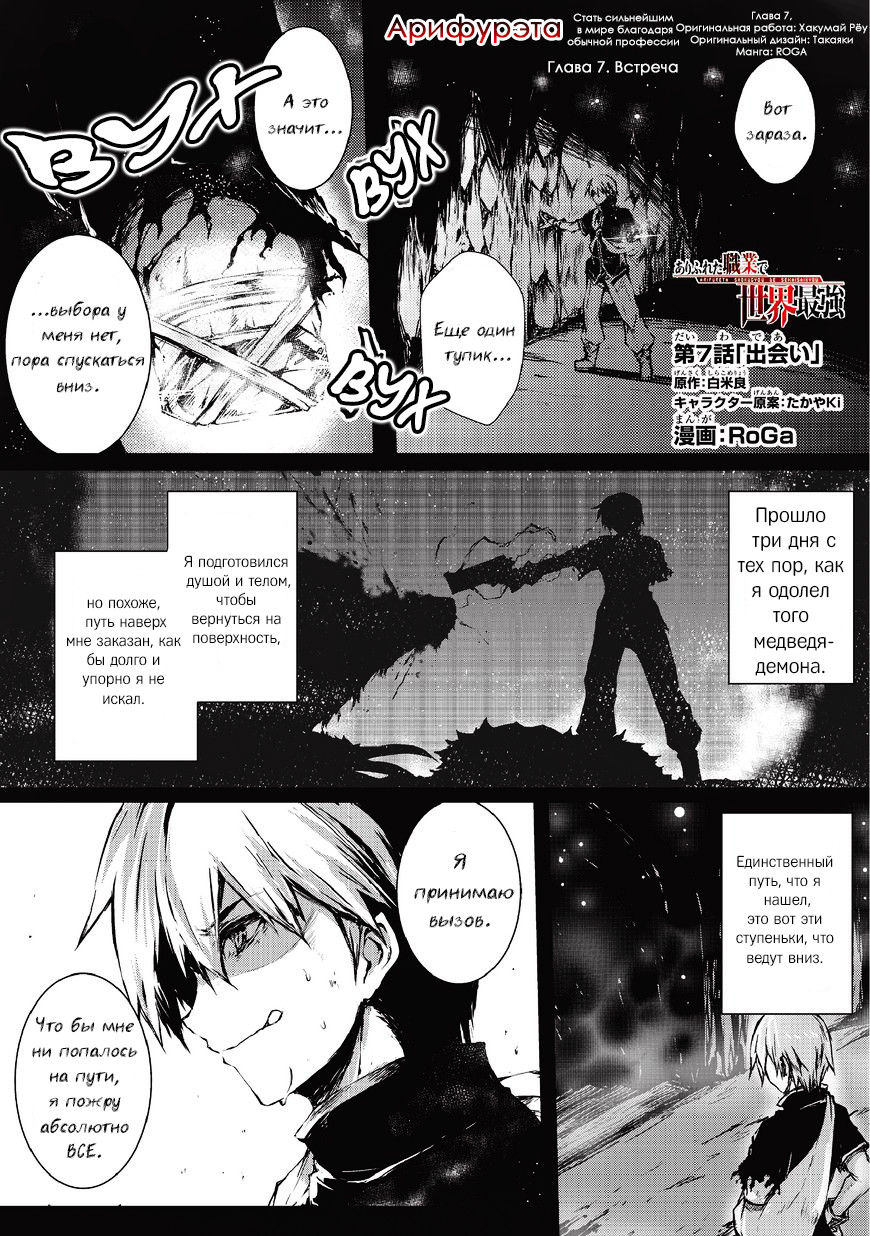 https://r1.ninemanga.com/comics/pic2/59/32507/324069/149384258420.jpg Page 2