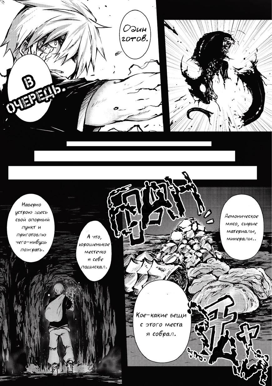 https://r1.ninemanga.com/comics/pic2/59/32507/324069/1493842588245.jpg Page 5
