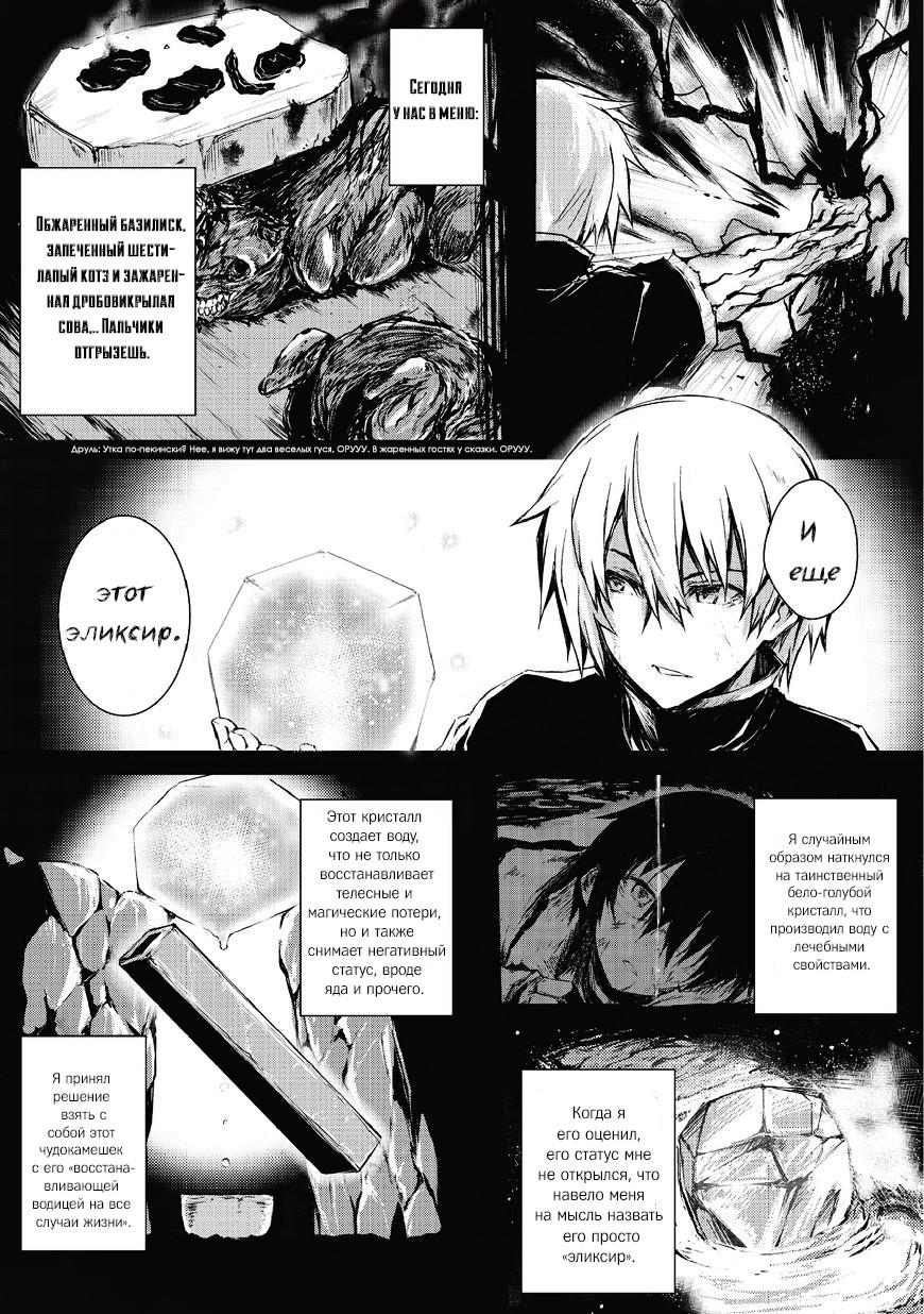 https://r1.ninemanga.com/comics/pic2/59/32507/324069/1493842589479.jpg Page 6