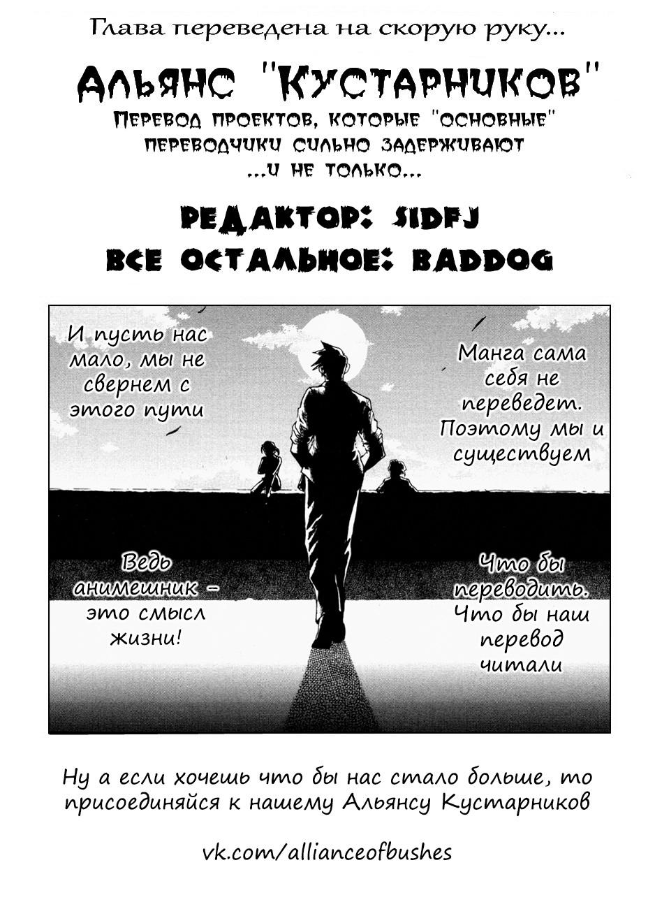 https://r1.ninemanga.com/comics/pic2/59/32507/416468/1533018853906.jpg Page 1