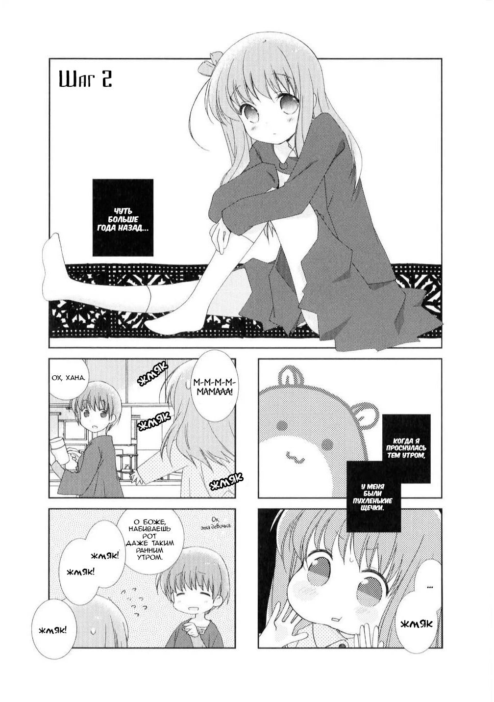 https://r1.ninemanga.com/comics/pic2/59/33723/426921/1535162427635.jpg Page 1