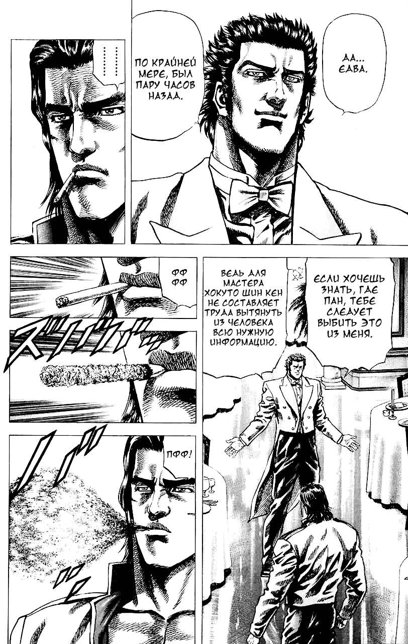 https://r1.ninemanga.com/comics/pic2/6/29190/292195/1461594381788.jpg Page 4