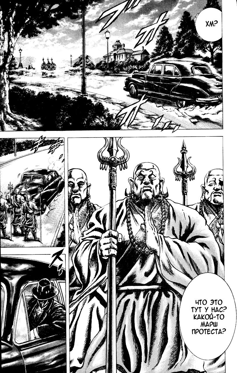 https://r1.ninemanga.com/comics/pic2/6/29190/292232/1461594823202.jpg Page 1