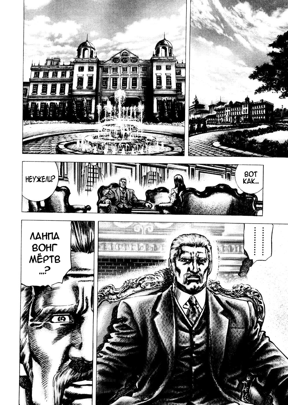 https://r1.ninemanga.com/comics/pic2/6/29190/292249/1461595059204.jpg Page 2