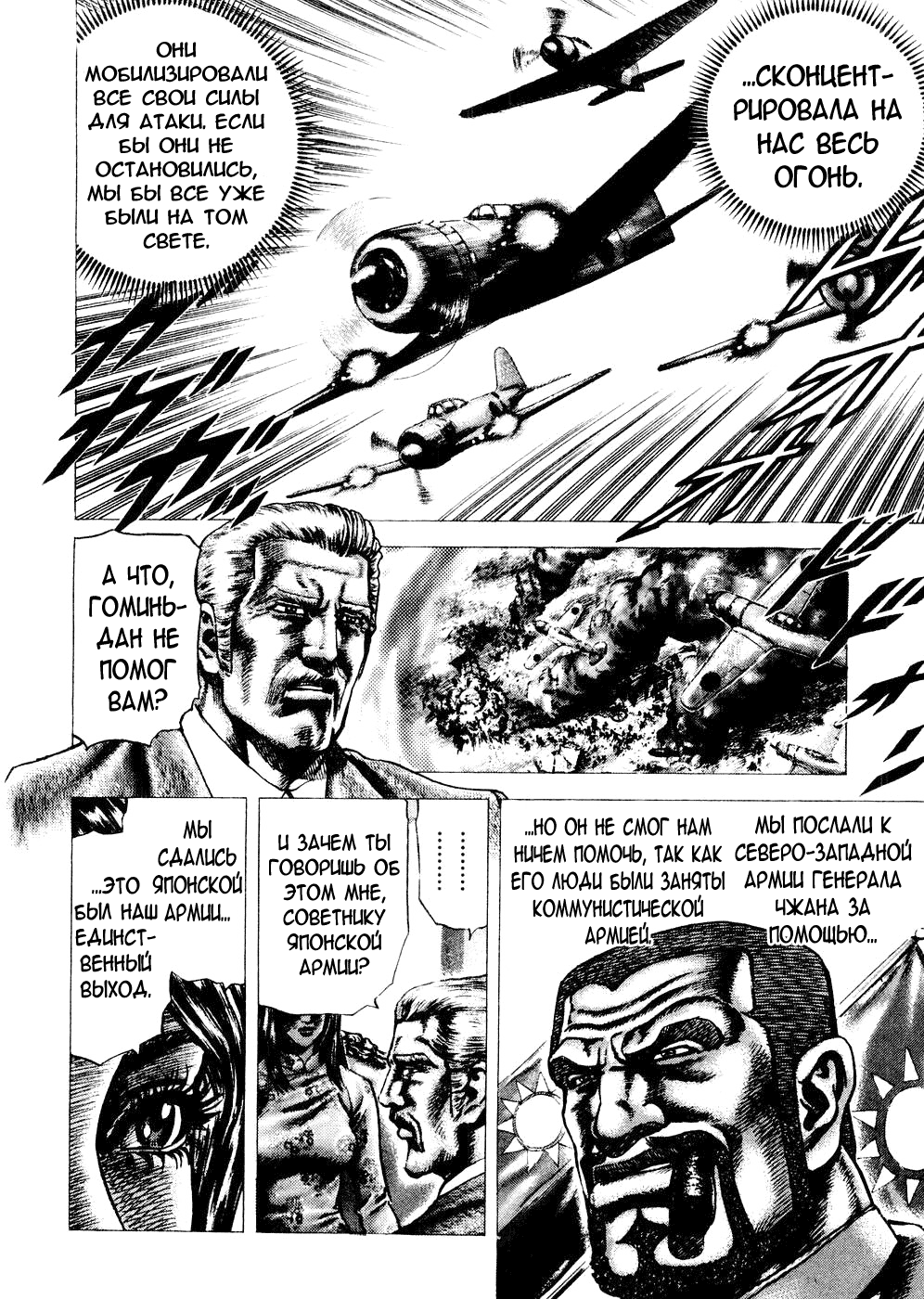 https://r1.ninemanga.com/comics/pic2/6/29190/292249/1461595061219.jpg Page 4
