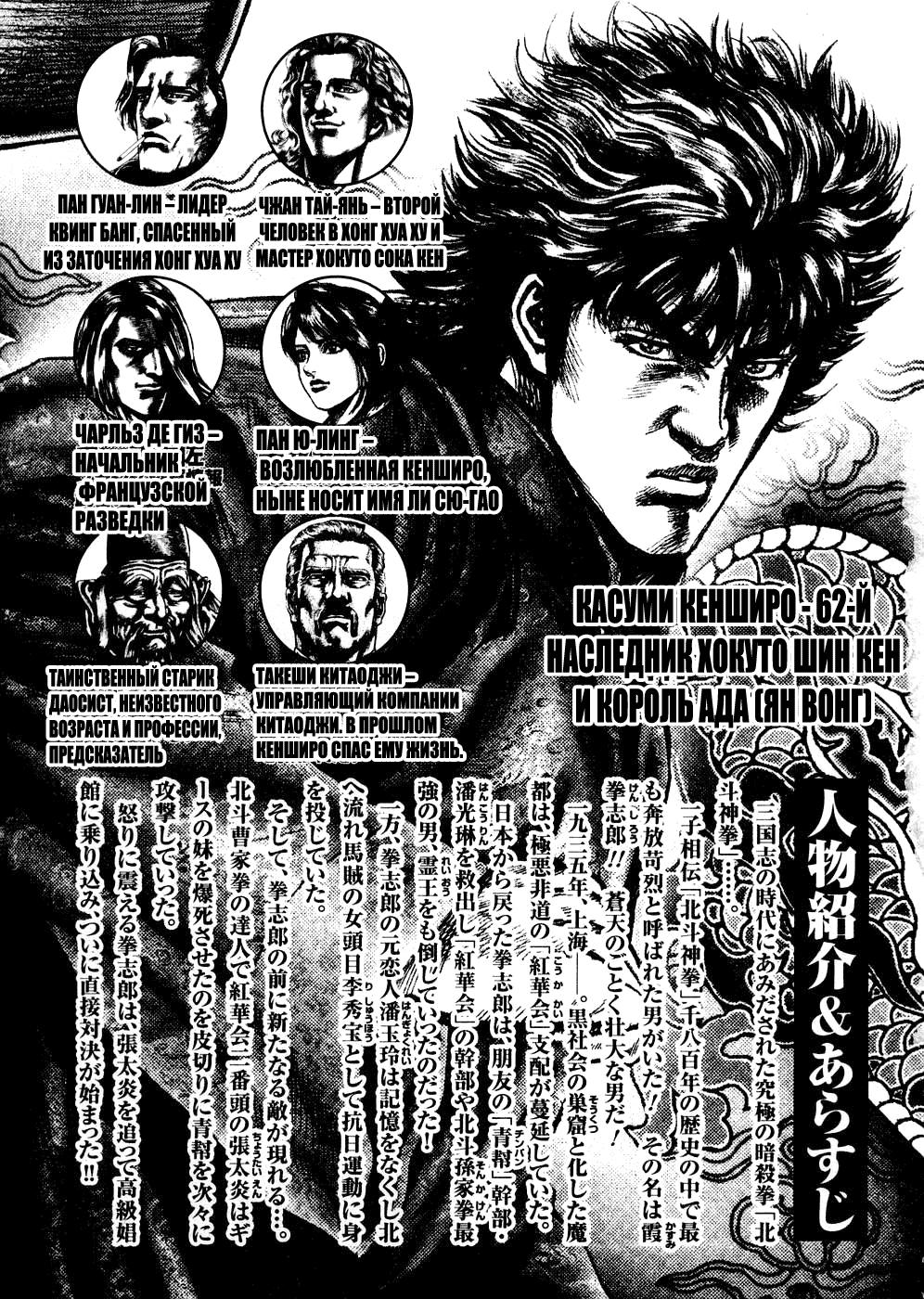 https://r1.ninemanga.com/comics/pic2/6/29190/307411/1471065388489.jpg Page 3