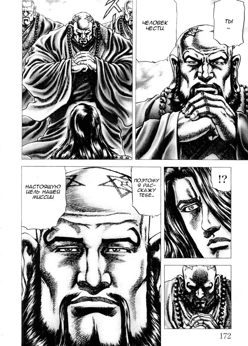 https://r1.ninemanga.com/comics/pic2/6/29190/420058/1534424243860.png Page 4