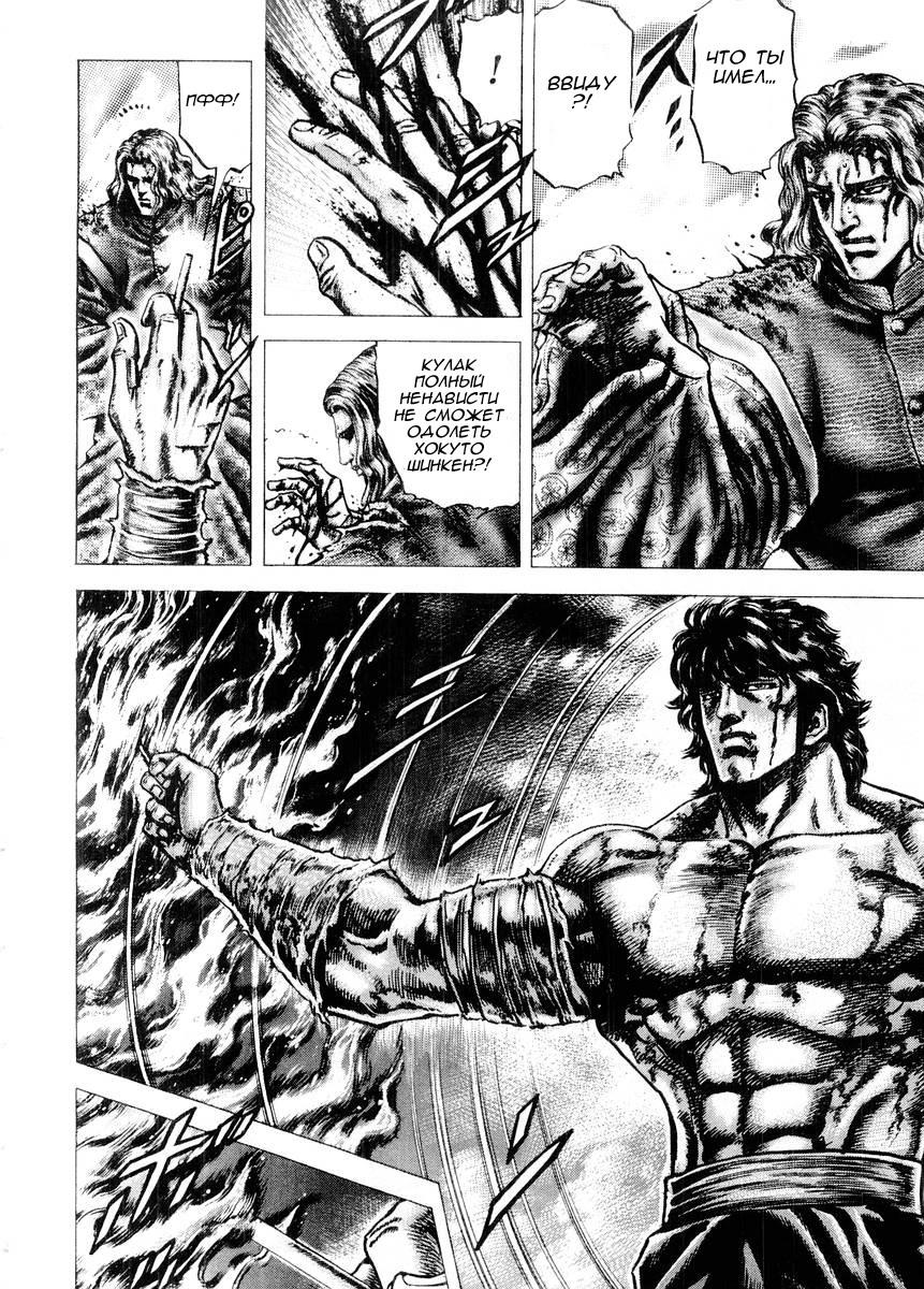 https://r1.ninemanga.com/comics/pic2/6/29190/420058/1534424247825.jpg Page 6