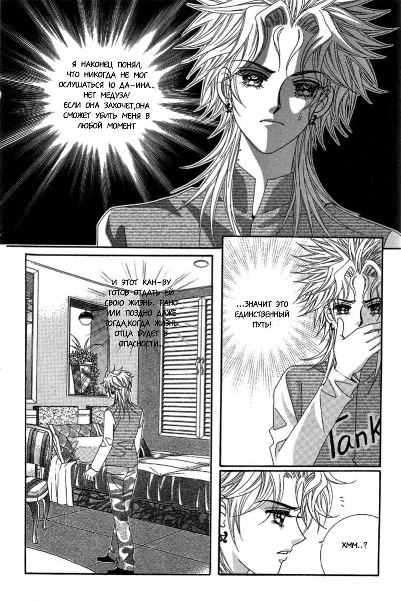 https://r1.ninemanga.com/comics/pic2/60/20988/193357/1427462464795.jpg Page 4