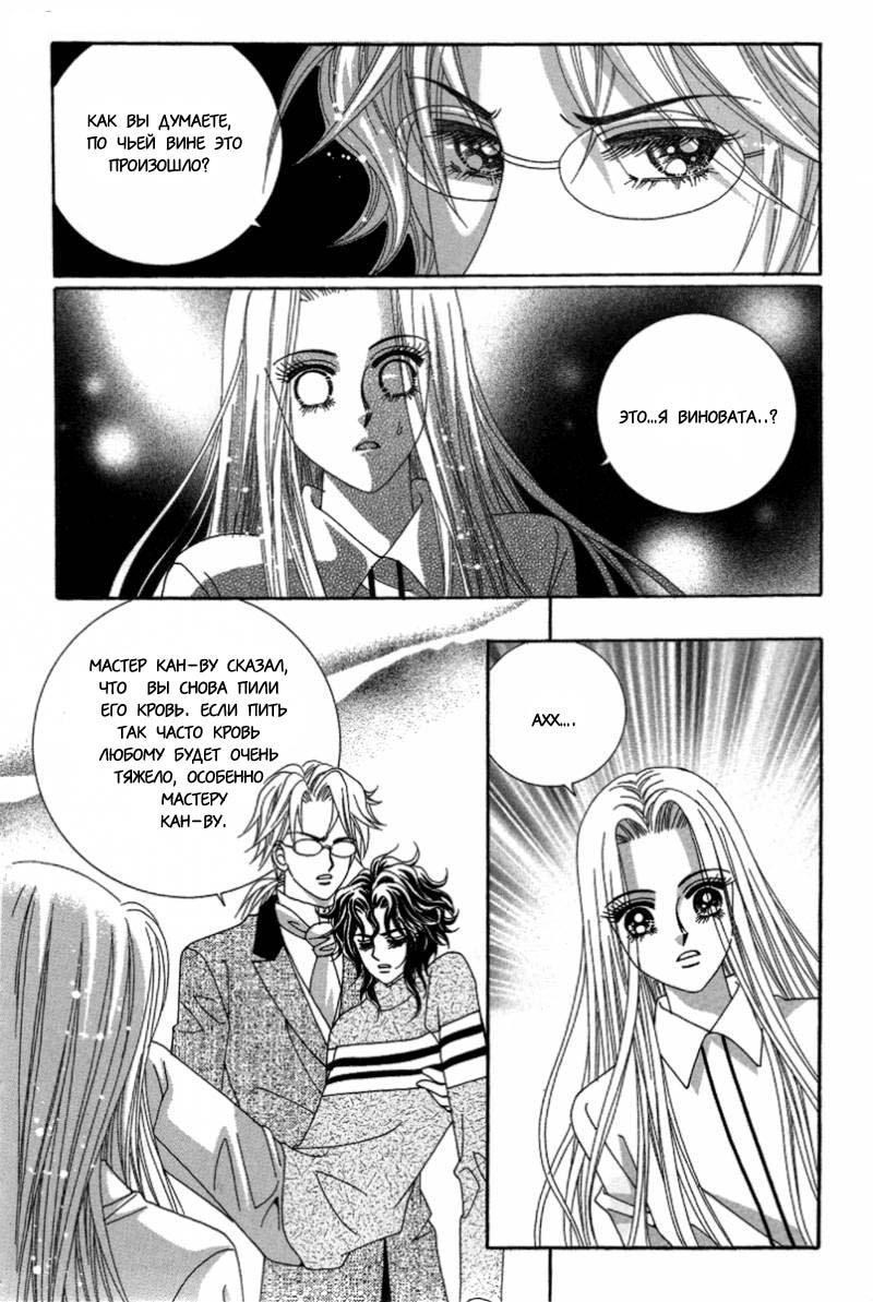 https://r1.ninemanga.com/comics/pic2/60/20988/193357/1427462487820.jpg Page 26