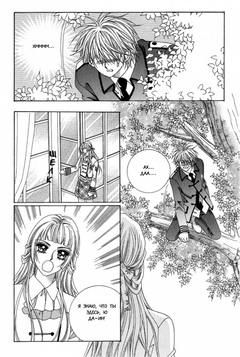 https://r1.ninemanga.com/comics/pic2/60/20988/193357/1427462520723.jpg Page 62