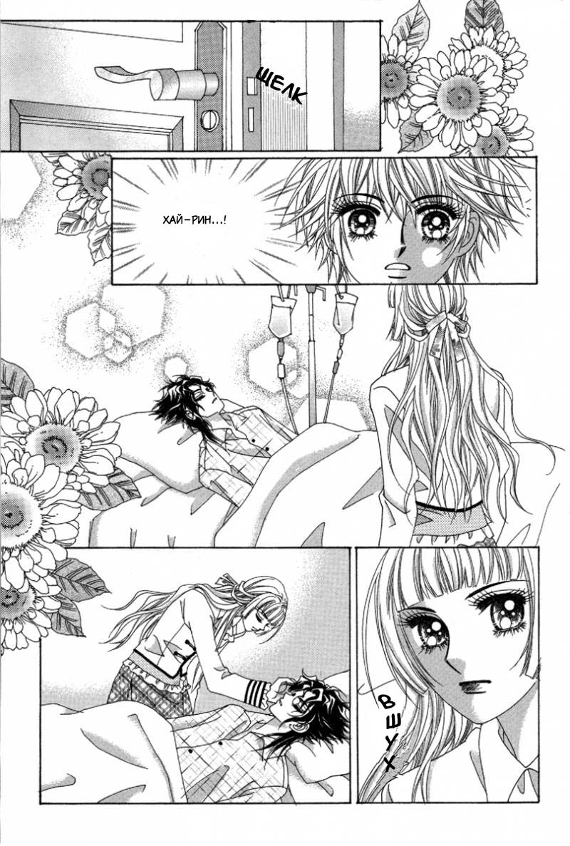 https://r1.ninemanga.com/comics/pic2/60/20988/193357/1427462520903.jpg Page 61