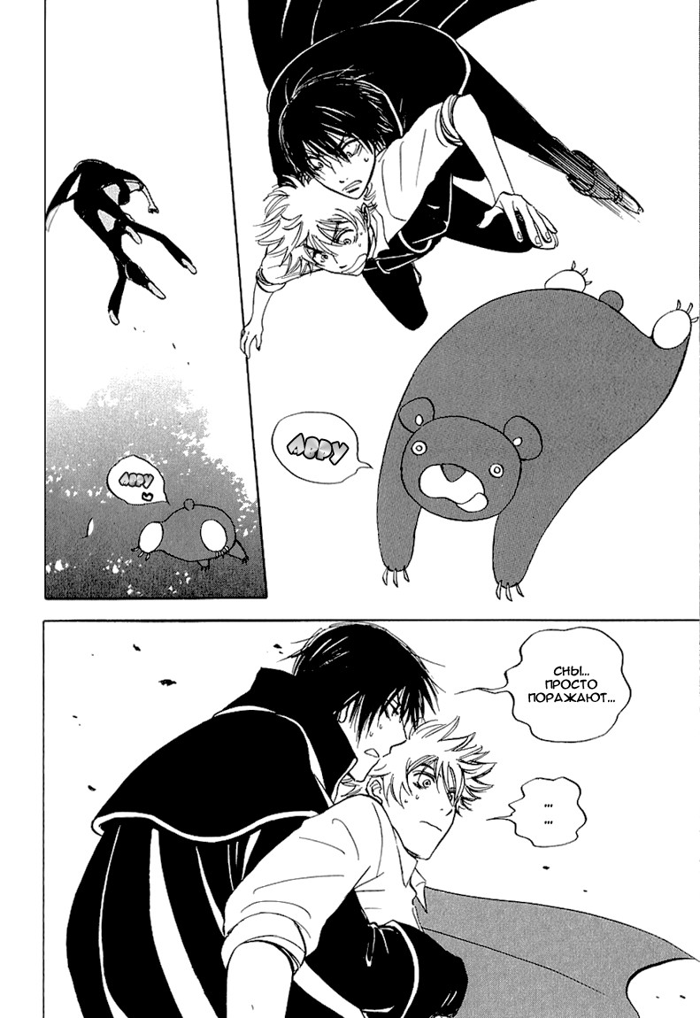 https://r1.ninemanga.com/comics/pic2/60/30844/304109/1466478360164.jpg Page 27