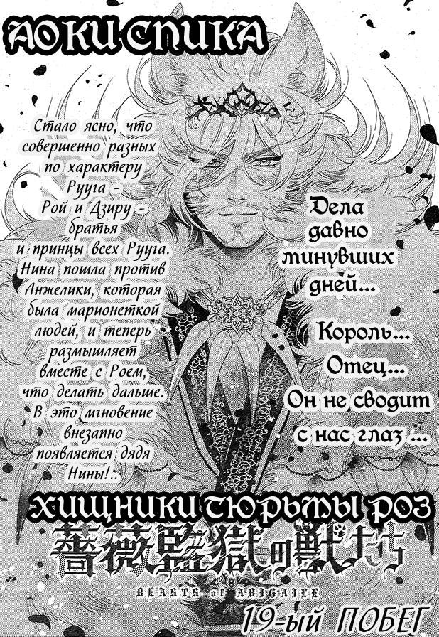 https://r1.ninemanga.com/comics/pic2/60/31292/333495/1504973663360.png Page 1