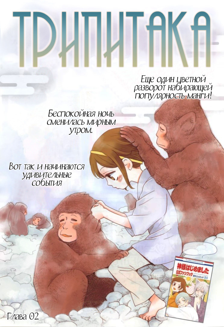 https://r1.ninemanga.com/comics/pic2/60/31740/314286/1481569506781.jpg Page 2