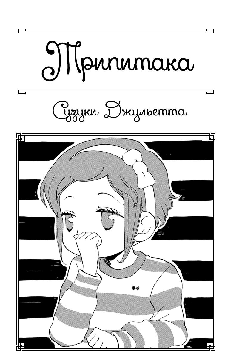 https://r1.ninemanga.com/comics/pic2/60/31740/409707/151928623388.png Page 3
