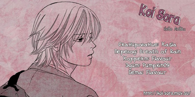 https://r1.ninemanga.com/comics/pic2/61/20989/193360/1427462682246.jpg Page 32