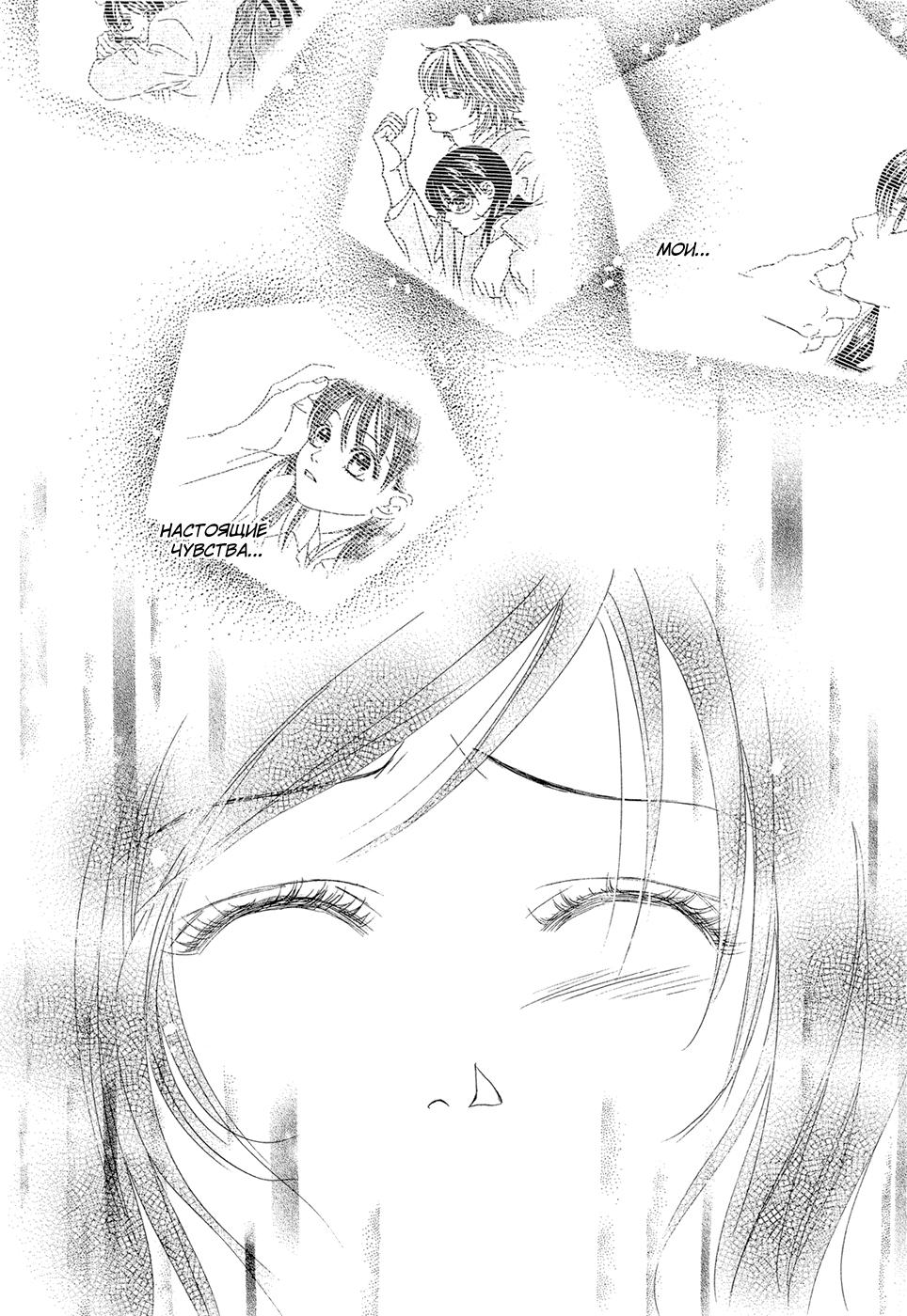 https://r1.ninemanga.com/comics/pic2/61/20989/193364/1427462796353.jpg Page 4