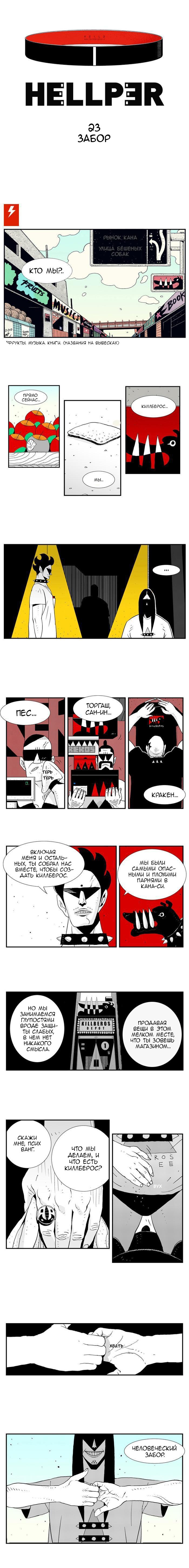 https://r1.ninemanga.com/comics/pic2/61/23549/320222/1489280983641.jpg Page 1