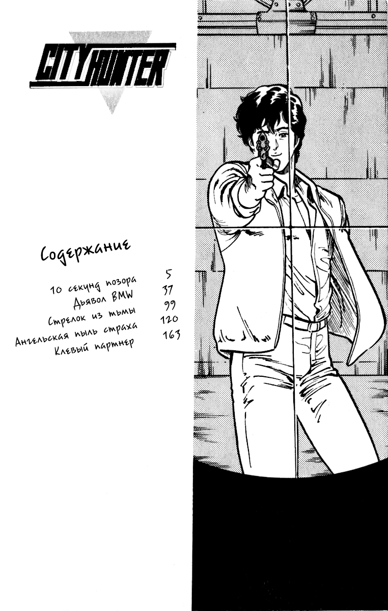 https://r1.ninemanga.com/comics/pic2/61/24893/250459/143307109318.jpg Page 4