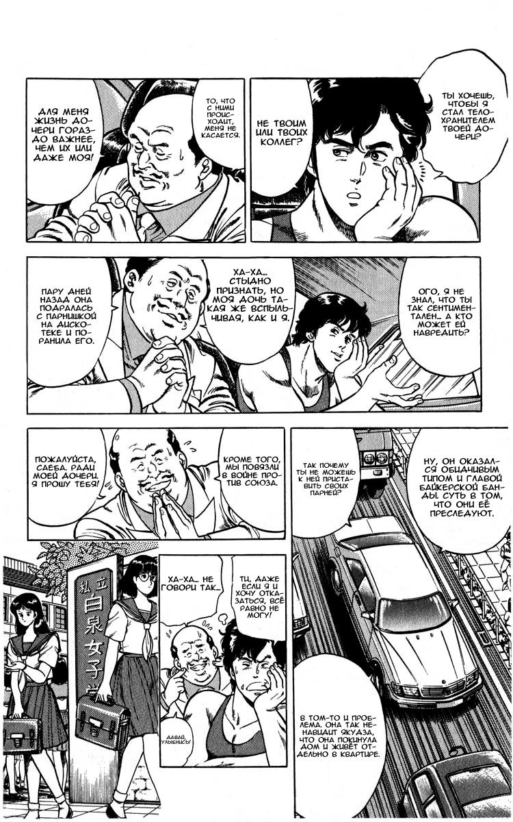 https://r1.ninemanga.com/comics/pic2/61/24893/250466/1433071459478.jpg Page 5