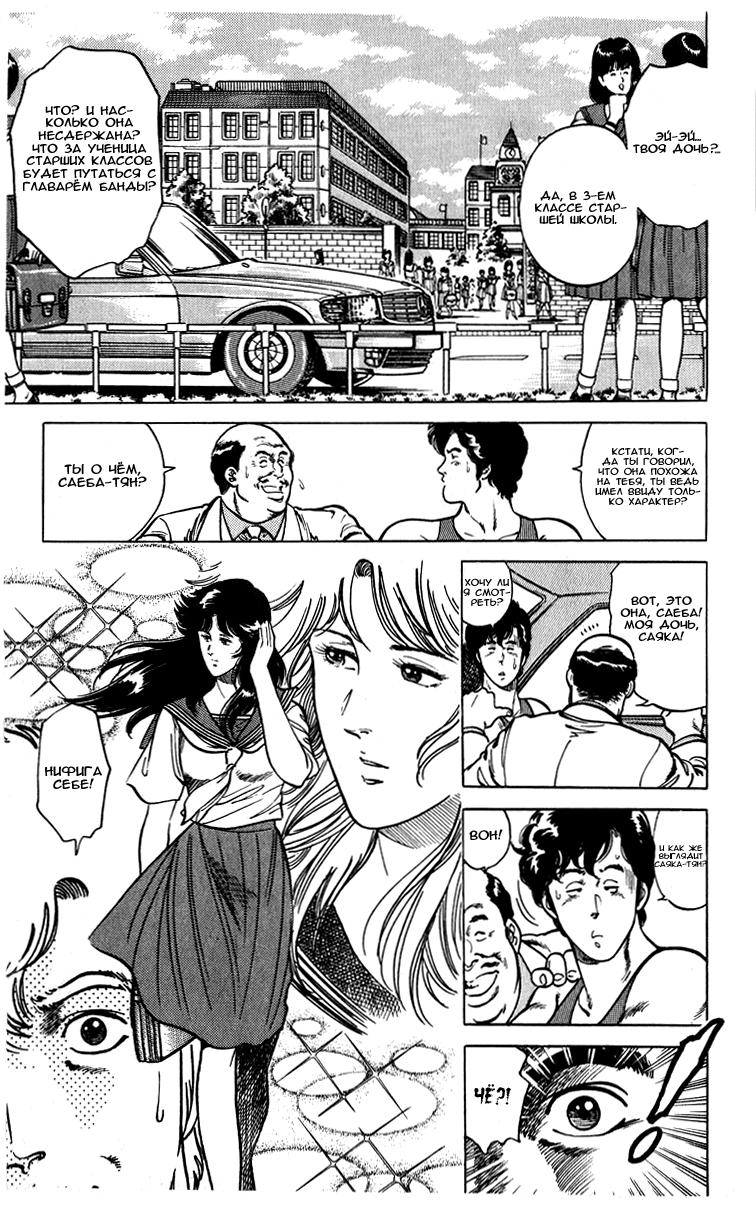 https://r1.ninemanga.com/comics/pic2/61/24893/250466/1433071461427.jpg Page 6
