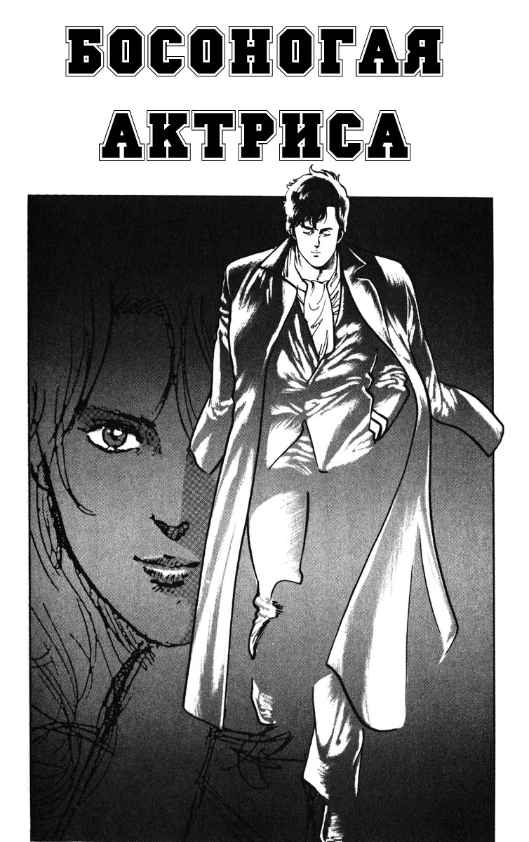 https://r1.ninemanga.com/comics/pic2/61/24893/250468/1433071564320.jpg Page 1