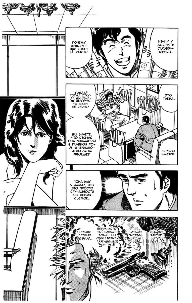 https://r1.ninemanga.com/comics/pic2/61/24893/250468/1433071572533.jpg Page 7