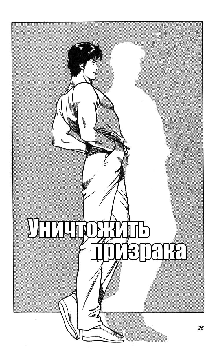 https://r1.ninemanga.com/comics/pic2/61/24893/250471/1433071706462.jpg Page 1