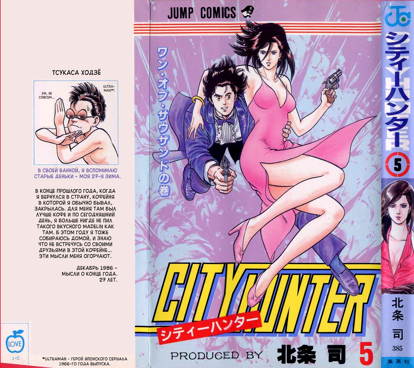 https://r1.ninemanga.com/comics/pic2/61/24893/268382/1436851316635.jpg Page 1