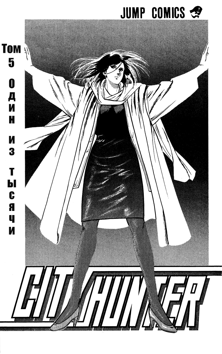 https://r1.ninemanga.com/comics/pic2/61/24893/268382/1436851317968.jpg Page 3