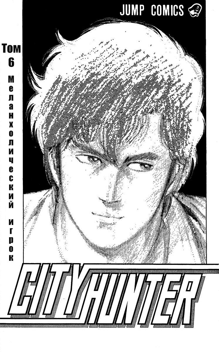 https://r1.ninemanga.com/comics/pic2/61/24893/281722/1451950907716.jpg Page 3