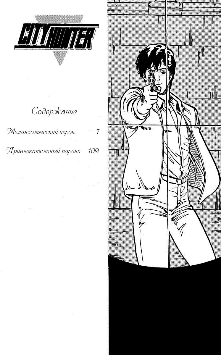 https://r1.ninemanga.com/comics/pic2/61/24893/281722/1451950910894.jpg Page 6