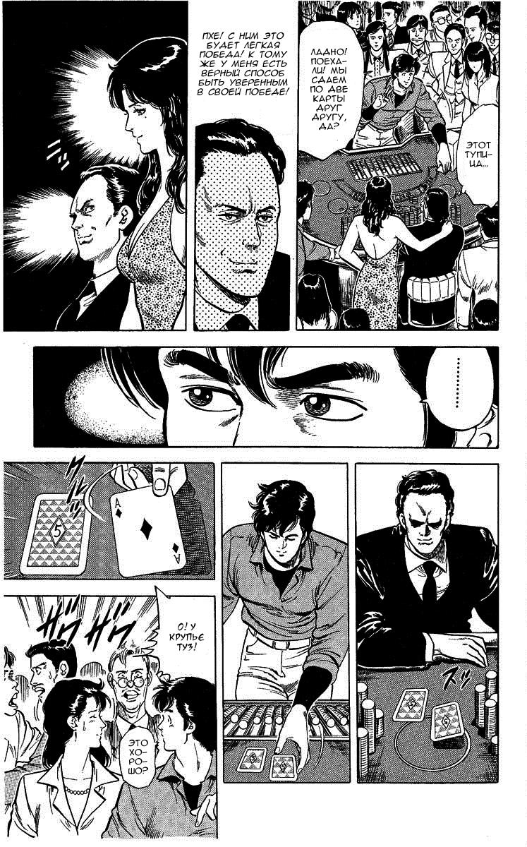 https://r1.ninemanga.com/comics/pic2/61/24893/281722/1451950930129.jpg Page 21
